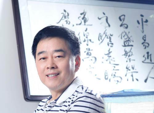 真中河南人-【天南地北新商人】 王昌连:激情伴一生