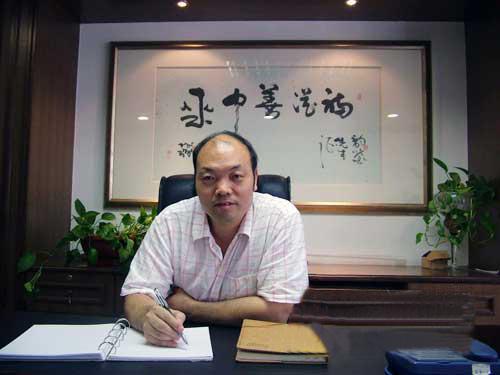 【天南地北新商人】孙照辉:用诚信和责任立业