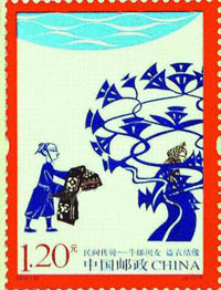 《牛郎织女》邮票鲁山首发 77对新人七夕举办集体婚礼