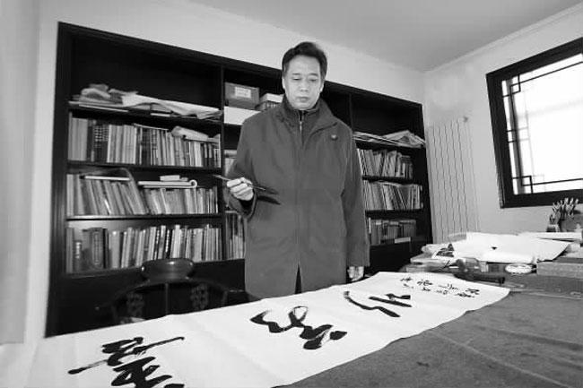 书画鉴赏与收藏-记市书法家协会主席张奇惠――以道为书