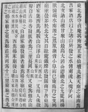 """""""字圣""""仓颉就在扬州造字?"""