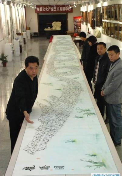 王濮方刀书画长卷创纪录