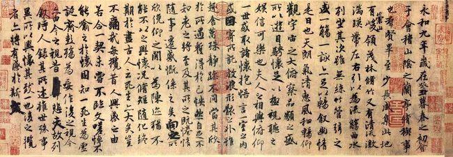 汉字字体的发展