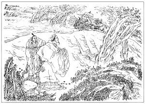 《诗 说 成 语》 - 沂山弥水 - 好大一个道