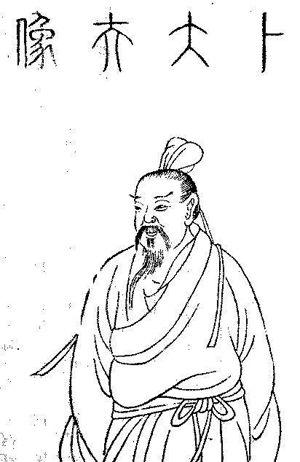 卜式-历史名人-印象河南网