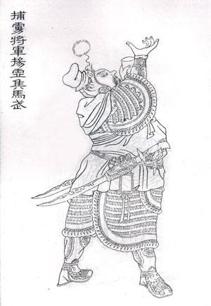 马武-历史名人-印象河南网