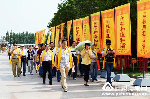 河南省姓氏文化研究会薛姓委员会成立大会暨首届中原薛氏文化高峰论坛在郑州举行
