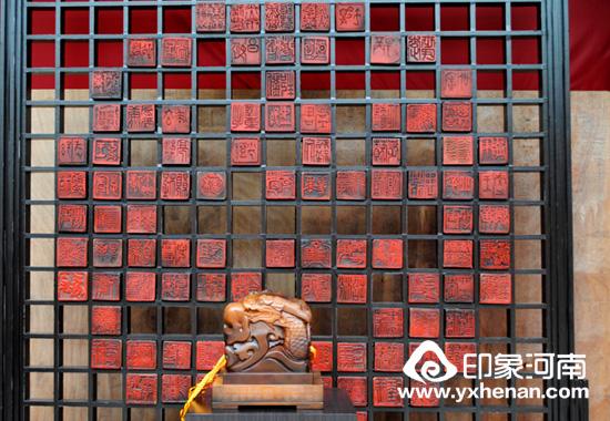 《龙壁61中国梦》